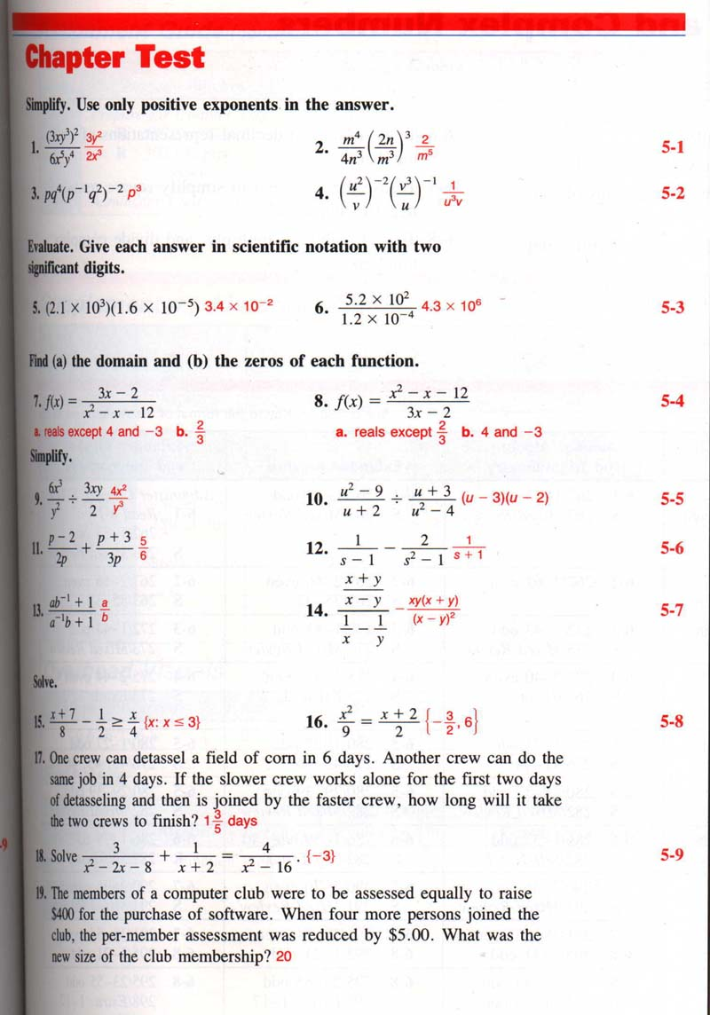 Printables Mcdougal Littell Algebra 2 Worksheet Answers hw 2012 2013 ch 5 test