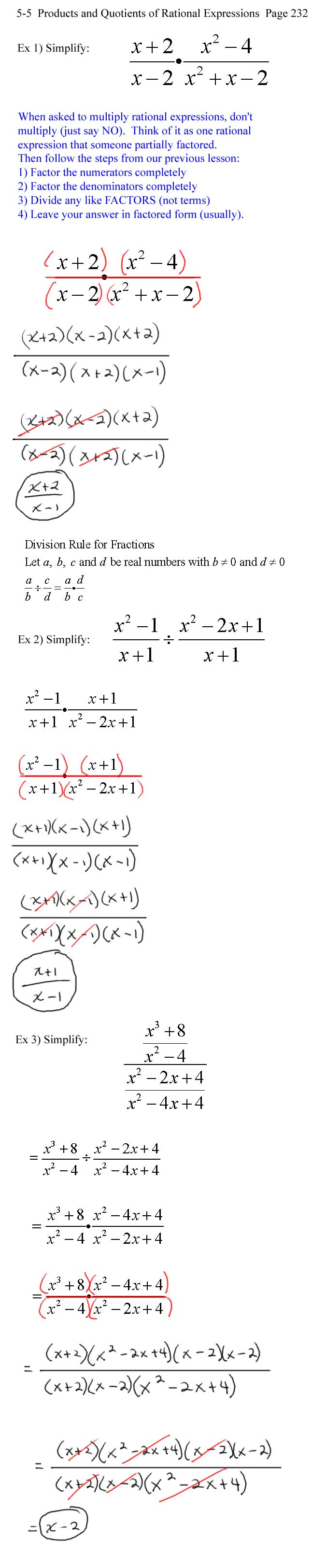 Algebra 2 dividing complex numbers worksheet
